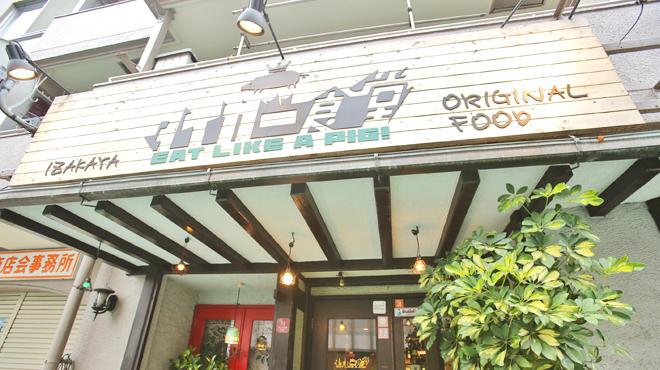タイガー食堂 - メイン写真: