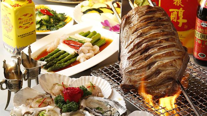 中国料理 喜羊門 - メイン写真: