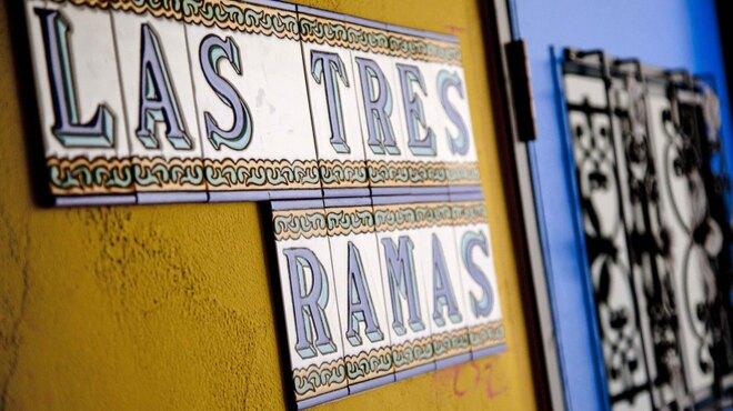 ラス トレス ラマス - メイン写真: