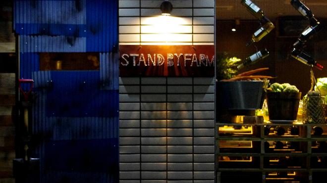 STAND BY FARM - メイン写真: