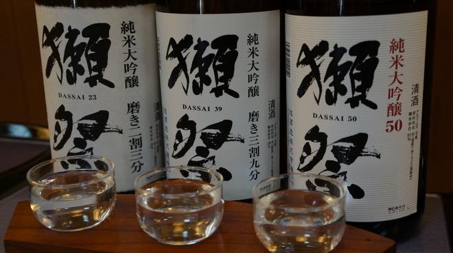 にわ - ドリンク写真:獺祭3種飲み比べ 1300円