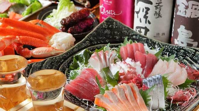 へのへのもへじ大衆居酒屋 - メイン写真: