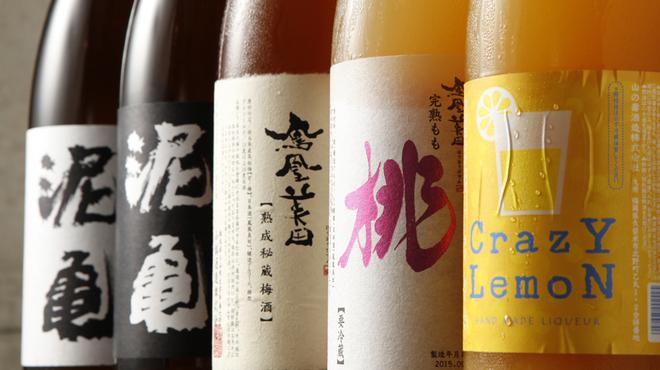 丸鶏るいすけ ハナレ - ドリンク写真:梅酒、果実酒、焼酎もご用意ございます!