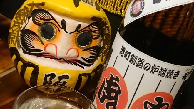 港釧路の炉端焼き 虎や - ドリンク写真: