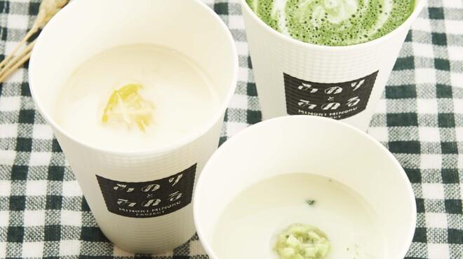みのりカフェ - メイン写真: