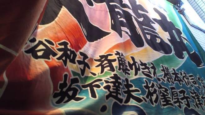 海ん中 - メイン写真: