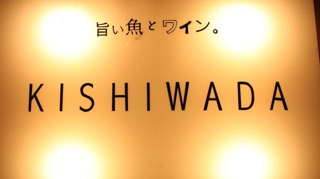 KISHIWADA - 外観写真:看板