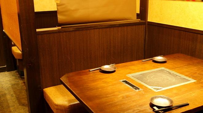 宴 - メイン写真: