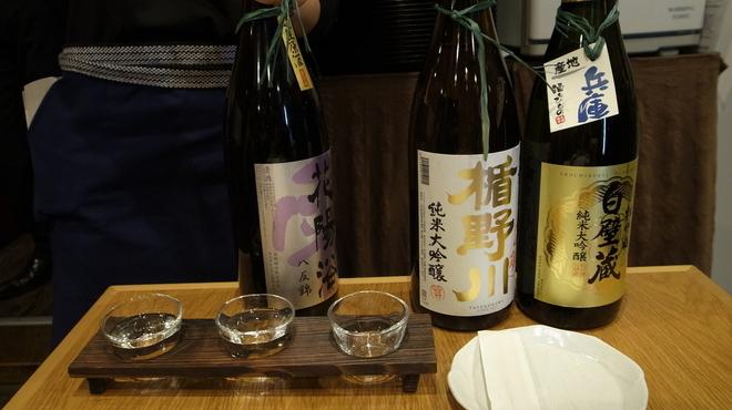 酒とひもの 人情酒場 - ドリンク写真: