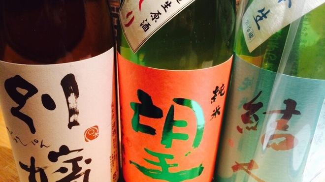 ろばた 翔 - ドリンク写真:その日のオススメ!日替わり日本酒メニュー多数あり!