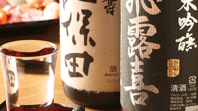 すしまみれ - ドリンク写真:【本醸造】久保田 千寿