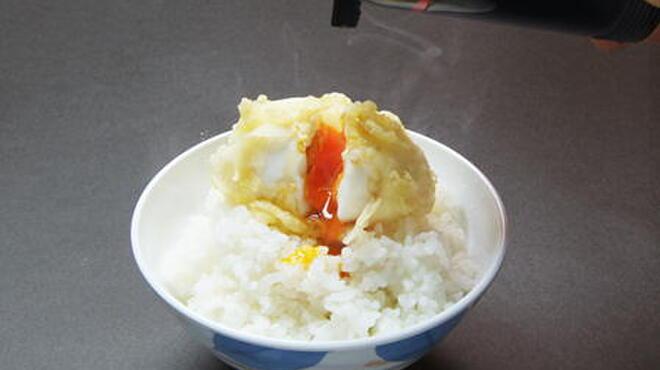 天ぷらめし 天之助 - 料理写真:半熟たまご天はご飯に乗せて♪