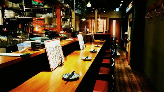 KYODO DININGず~とろ - メイン写真: