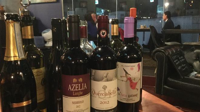 PENTHOUSE - ドリンク写真:イタリアワインを充実
