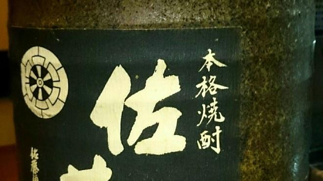 焼酎ダイニング なごみ - ドリンク写真:黒佐藤は甕であらかじめ1:1で割りに寝かせております。まろやかな味わい。