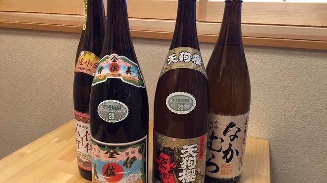 旬彩居酒屋 旬の宴 (しゅんのうたげ) - ドリンク写真: