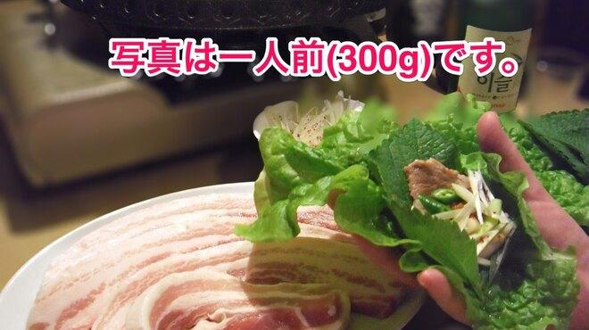 居酒屋・焼肉・韓国料理 梅ちゃん - メイン写真: