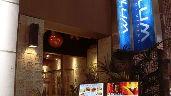 PLUM茶屋町店 - メイン写真:
