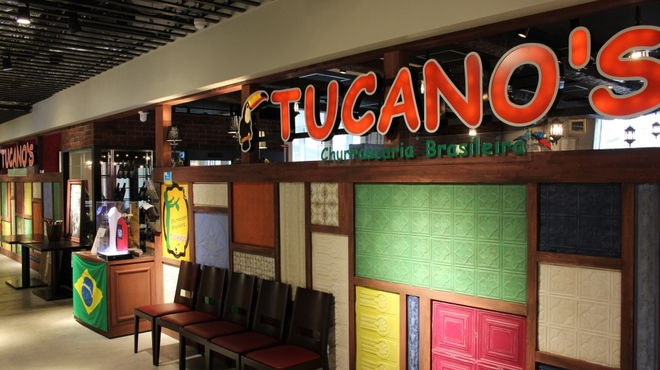 TUCANO'S Churrascaria Brasileira - メイン写真: