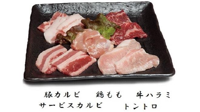 しちりん - メイン写真: