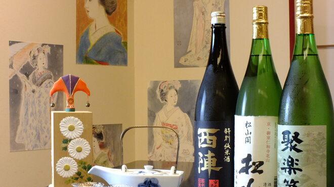 松山閣 松山 - ドリンク写真:佐々木蔵之介さんの蔵元の京都酒