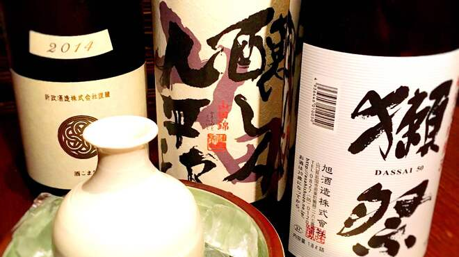 茶茶白雨 - メイン写真: