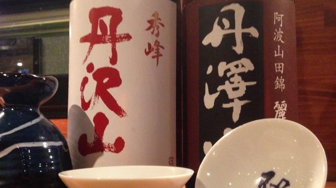 鶏太 - ドリンク写真:丹沢山「秀峰」丹澤山「麗峰」お燗のおいしいお酒♪