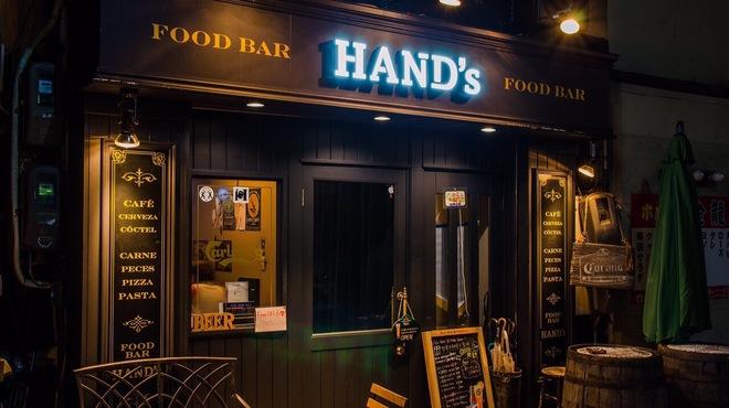 FOOD BAR HANDs - メイン写真:
