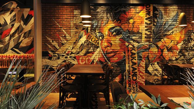 Kaka'ako Dining & Cafe  - メイン写真: