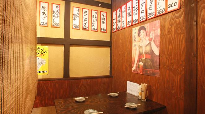 京都ハナビ - メイン写真: