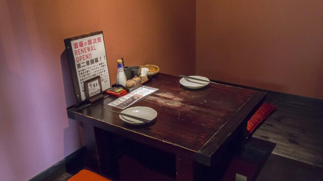 酒場の銀次郎 - メイン写真:
