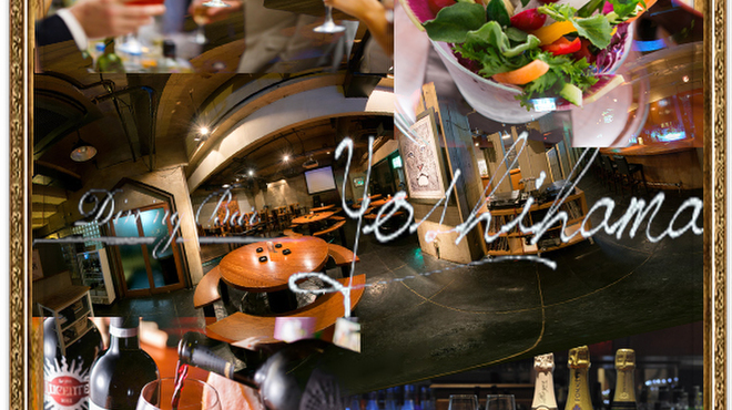 DINING BAR吉濱 - メイン写真: