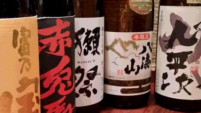 紗羅餐 - ドリンク写真:獺祭・醸し人九平治など希少なお酒ございます.