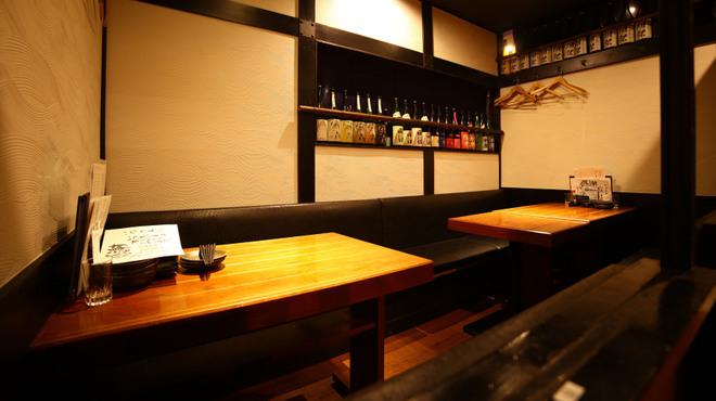 日本酒原価酒蔵「極」 - メイン写真:
