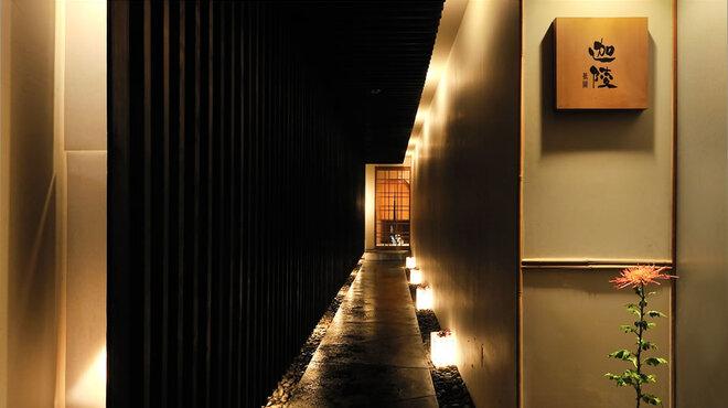 祇園迦陵 - メイン写真: