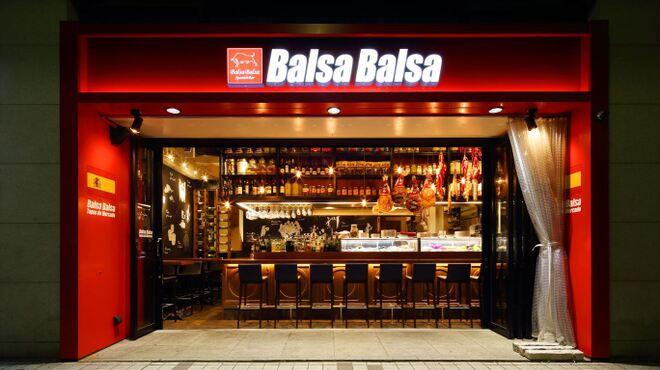 バルサバルサ - メイン写真: