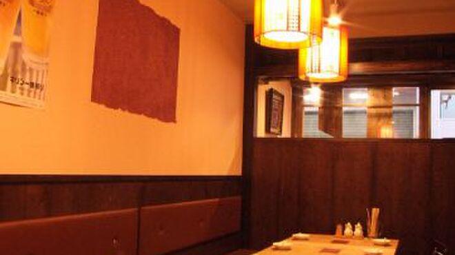 300宴商人 - メイン写真: