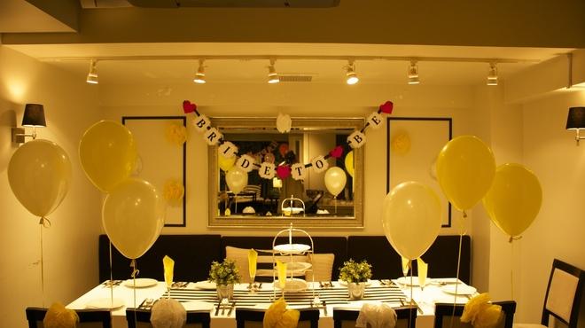 ジンジャーガーデンアオヤマ - 料理写真:private party plan <yellow>