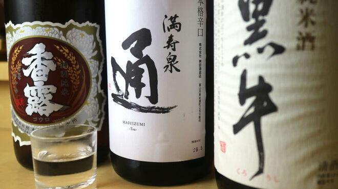 寿司割烹 もり - メイン写真: