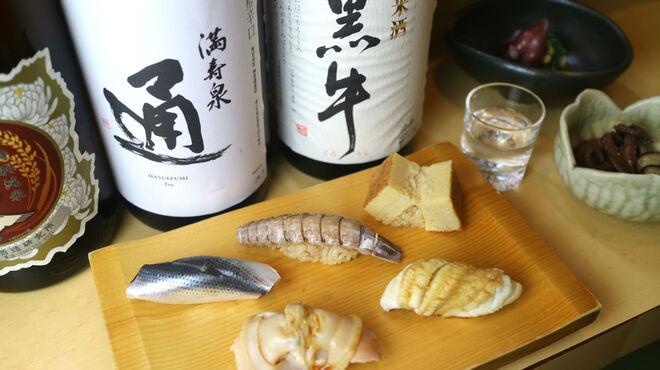 寿司割烹 もり - 料理写真: