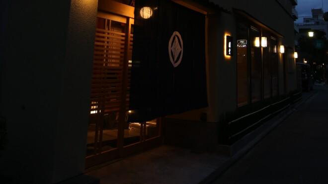 京都 天ぷら圓堂 - メイン写真: