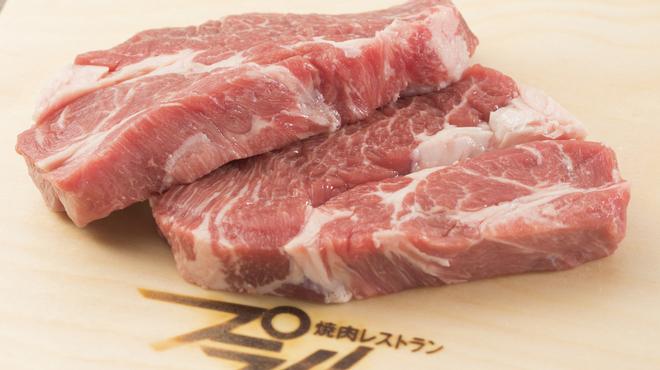 北海道焼肉 プライム - メイン写真: