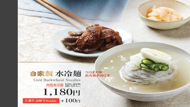 コサム冷麺専門店 - メイン写真: