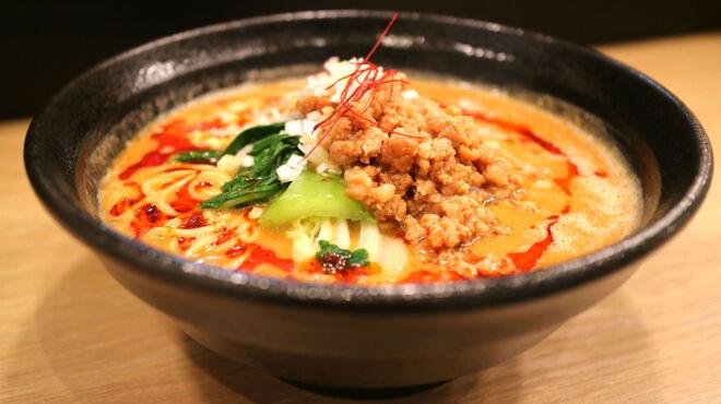 麺や 蓮と凜 - メイン写真: