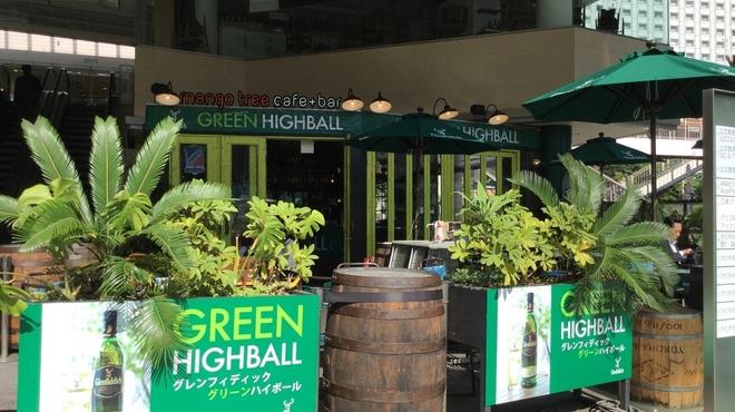 マンゴツリーカフェ+バー - 外観写真:グレンフィディックフェア開催中