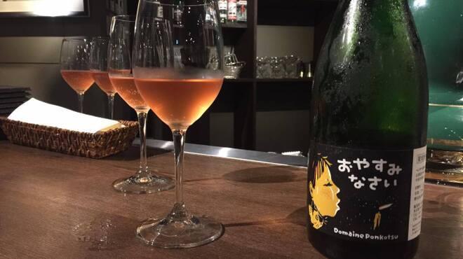 コルクルム - ドリンク写真:個性的な日本ワインをご用意。