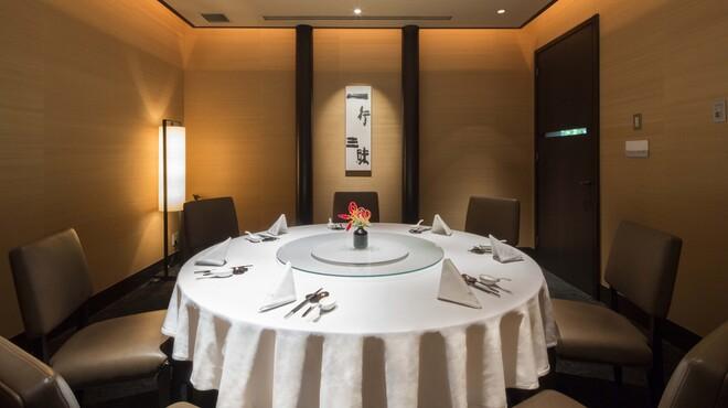 中国料理 星ヶ岡 - 内観写真:どんなシーンにもふさわしい個室が充実