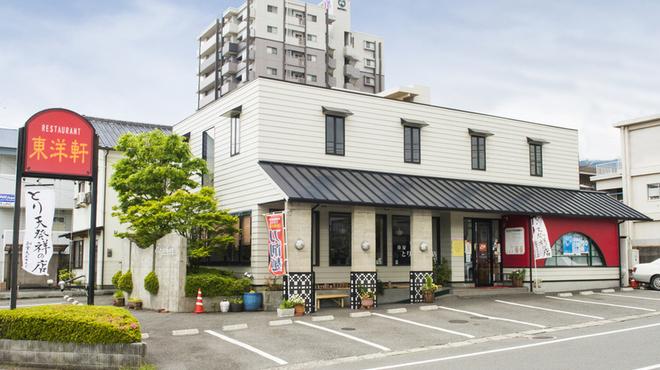 とり天発祥の店 レストラン東洋軒 - メイン写真: