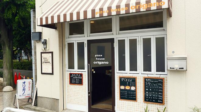 オリガノ - 外観写真:皆様のご来店、お待ちしています。