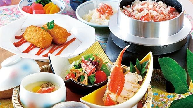 かに道楽 - 料理写真: